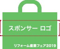 イベントバッグ